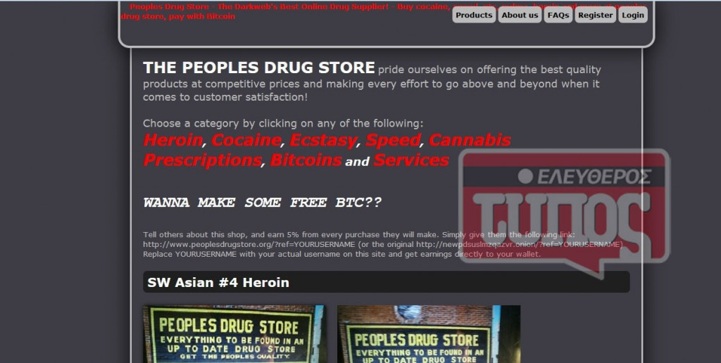 darkweb_drugstores