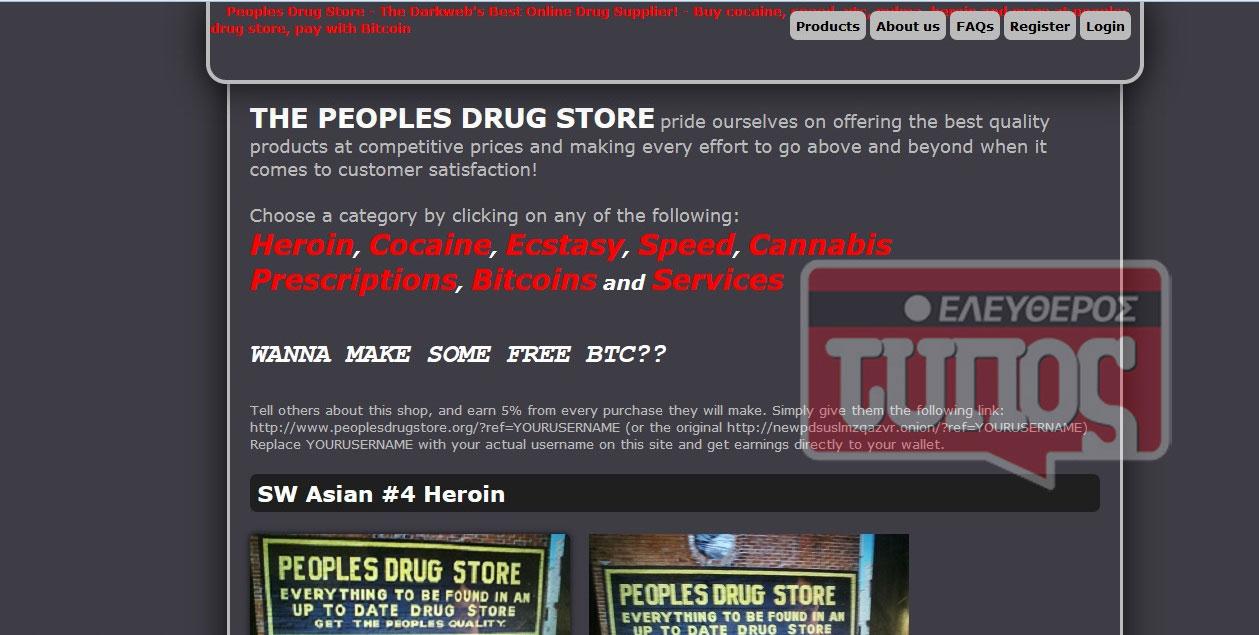 χρήστης ναρκωτικών ιστοσελίδα dating εύκολη dating παιχνίδια σε απευθείας σύνδεση