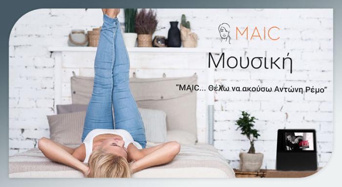 maic-mlc-3