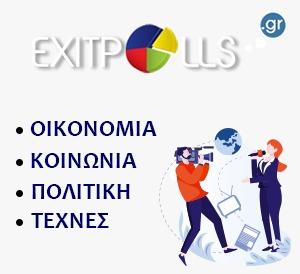 exitpolls_banner_exnet