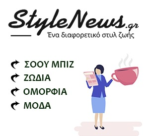 stylenews_banner_exnet